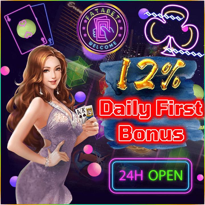 first-bonus